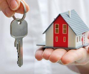 Características de una hipoteca